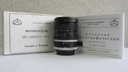 ПРОДАМ ОБЪЕКТИВ SHIFT  PCS ARSAT H 2, 8/35 mm на Nikon.В КОРОБКЕ !!! НОВЫЙ !!!